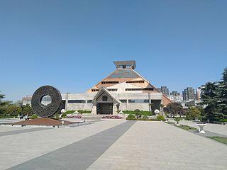 Henan Museum History museum, art museum in Henan, China