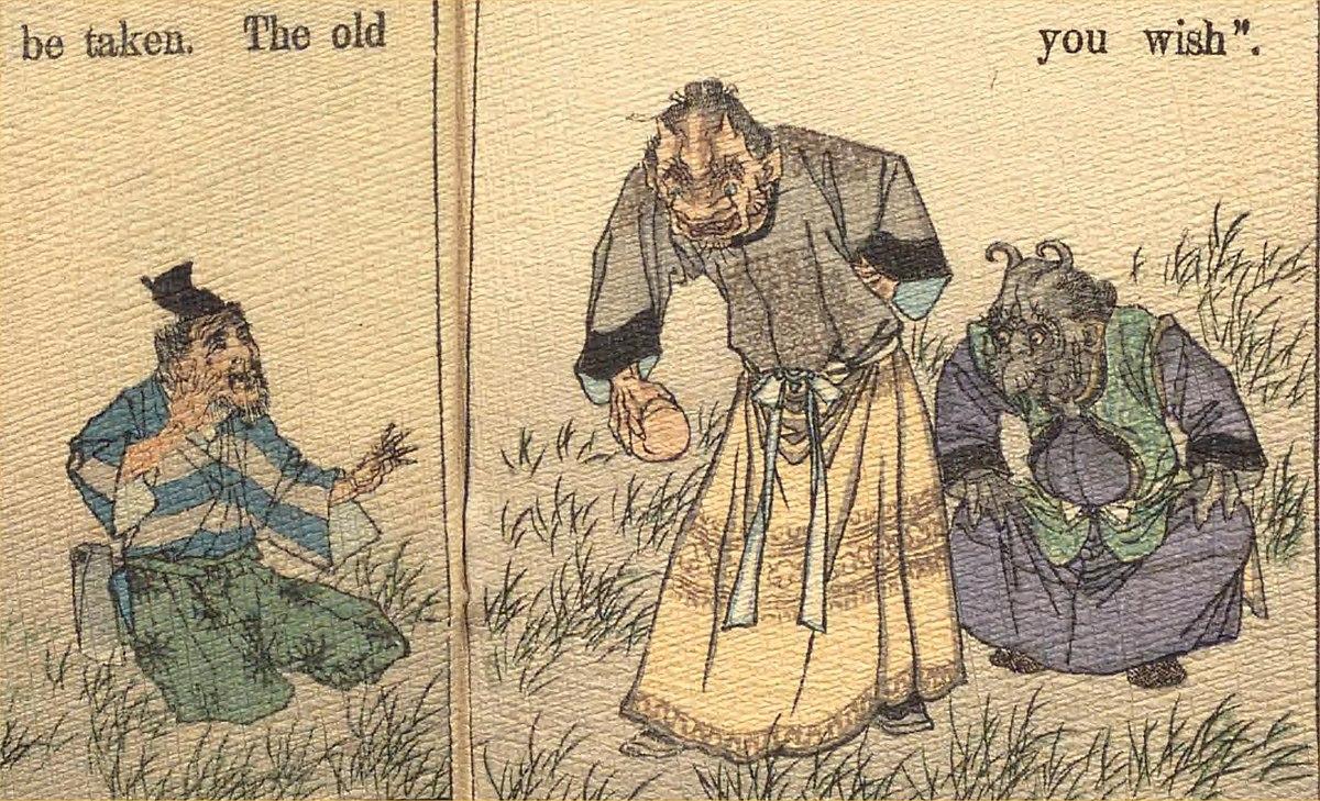Hepburn(1886)kobutori-p012&13-man-loses-lump.jpg