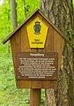 Herrnhut Naturschutzgebiet Hengstberg 01.jpg