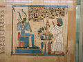 Hieratic Book of the Dead of Padiamenet.jpg