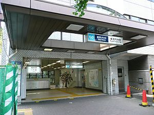 Higashi-Kōenji Station - Station entrance No. 1, July 2008