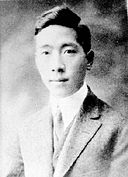 Ho Ping-sung.jpg