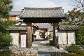 Hokongoin Kyoto03n4592.jpg