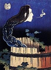 Sarayashiki