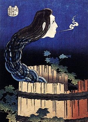 Sadako Yamamura - Sadako's backstory is heavily inspired by the Japanese legend of Okiku.