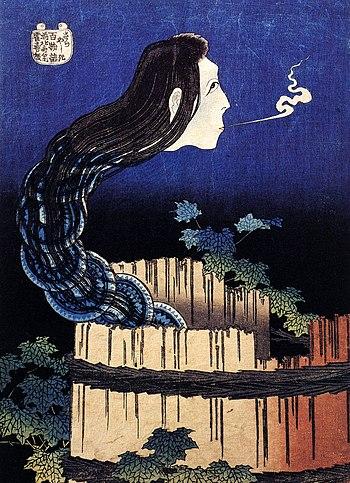 ファイルの概要 Une femme fantôme fit son apparition hors d'un puit.  peinture de Katsushika Hokusai — Japon, période Edo.