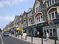Holton Road, Barry2.jpg