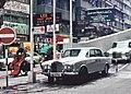 Hong Kong 1978 07.jpg