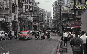 Wong Kar-wai - Hong Kong in 1965, shortly after Wong's family emigrated there from Shanghai