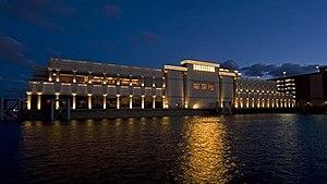 Horseshoe Hammond - Horseshoe Casino
