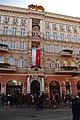 Hotel Pod Orlem uroczystosci swieta niepodleglosci 11 listopada.jpg