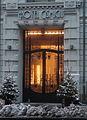 Hotel cismigiu door 2012.JPG