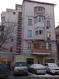 House by Karakis on Zolotovorotskaya str.2 - 2.jpg