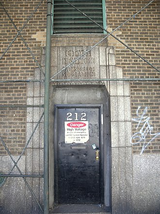 IND Eighth Avenue Line - Jay Street power station