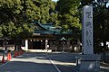 Ichinomiya Hatori-jinja ac (1).jpg