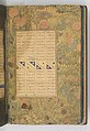 Illuminated Frontipiece of a Manuscript of the Mantiq al-tair (Language of the Birds) MET DP237374.jpg