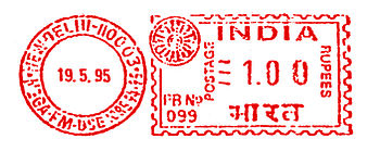 India stamp type DC1.jpg