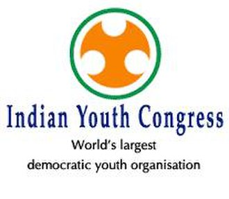 Indian Youth Congress - Image: Indian Youth Congress Logo