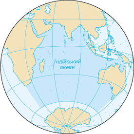 Indian ocean ukr.png
