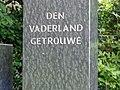 Indie Monument Zwolle detail 1.JPG