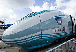 InnoTrans 2016 - TCDD HT 80000 - Siemens Velaro TR (2)