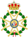 Insignia of the Royal and Military Order of Saint Ferdinand.svg