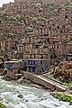 Iran (12863245104).jpg