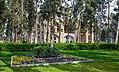 Iran 1994 Fin Garden, Iran (8649143848).jpg