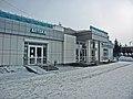 Irkutsk. February 2013. Barguzin, regional court, bus stop Volga, Diagnostic Center. - panoramio (29).jpg