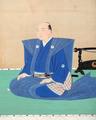 Isahaya Shigehiro.png