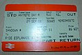 Island Line railway ticket.jpg