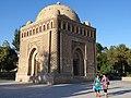 Ismail Samani Mausoleum - Old City - Bukhara - Uzbekistan (7515802636) (2).jpg