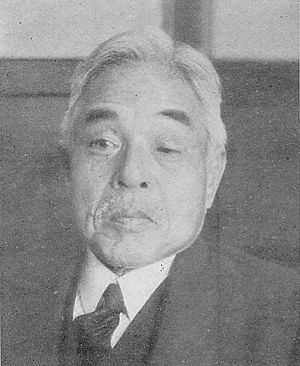 Shakai Taishūtō - Abe Isoo, founder of the Shakai Taishutō