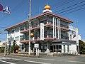 JA Mikkabi Headquarters.JPG