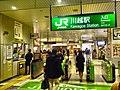 JR Kawagoe stn ticket gates - Jan 19 2018.jpg