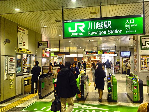 JR Kawagoe stn ticket gates - Jan 19 2018