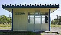 JR Nemuro-Main-Line Hattaushi Station building.jpg