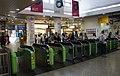 JR Ofuna Station South Gates-2.jpg