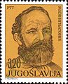 Jakov Ignjatović 1975 Yugoslavia stamp.jpg