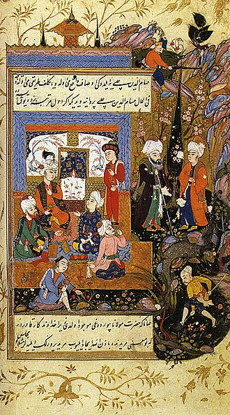 Masnavi - A Persian miniature depicting Jalal al-Din Rumi showing love for his disciple Hussam al-Din Chelebi (ca. 1594)