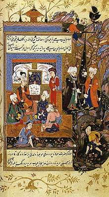 An analysis of the illuminated rumi a poem by jalal al din rumi