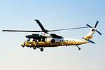 Japan Air Self Defence Force Mitsubishi UH-60J (48-4561-2011) (14519808689).jpg