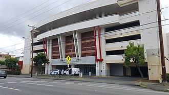 Japanese Cultural Center of Hawaii - Japanese Cultural Center of Hawaii, viewed from South Beretania Street