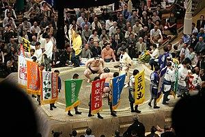 Ryōgoku Kokugikan - Image: Japon tokyo 0801a