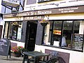 Jemima's Tea Room - geograph.org.uk - 17871.jpg