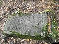 Jewish cemeteries in Kossovo 1k.jpg