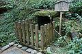 Jingoji Kyoto Kyoto42n4592.jpg
