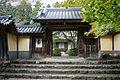 Jingoji Kyoto Kyoto46n4592.jpg
