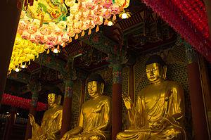 Jogyesa - Image: Jogyesa Temple in Seoul