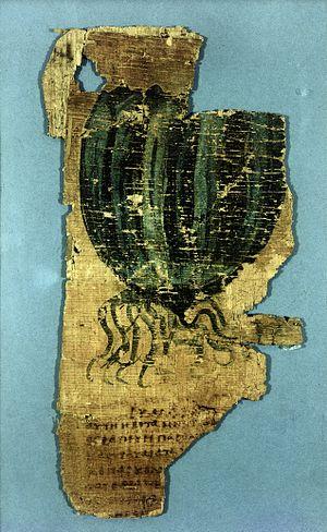 Johnson Papyrus - The Johnson Papyrus
